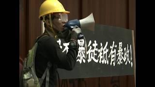 七一香港回归日港人激烈抗争 示威者冲入立法会