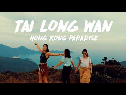 PARADISE IN HONG KONG: Tai Long Wan - Vlog#6