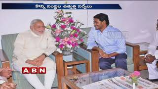 Fake Surveys Hulchul in AP before Elections over YCP Win | ABN Telugu
