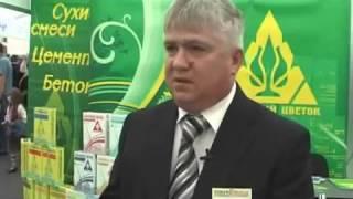видео Сухая смесь пескобетон МКУ М300