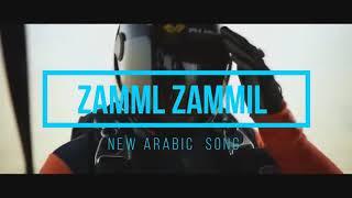 Zami zamil remix arabic song