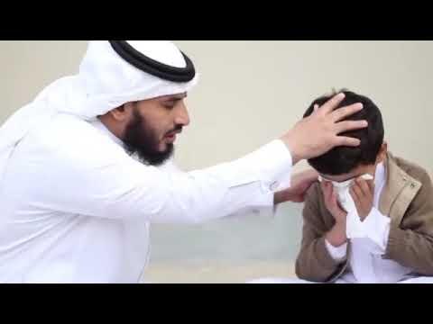 arabic gojool ||