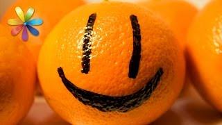Маска из мандарина от Светы Лободы! Уберет сухость и шелушения! –Все буде добре.Выпуск 725от21.12.15
