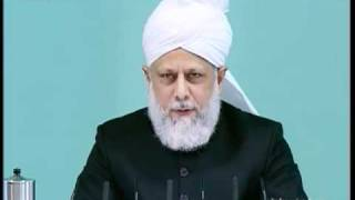 (Indonesian) Friday Sermon 29th October 2010 Harmful innovations in religion