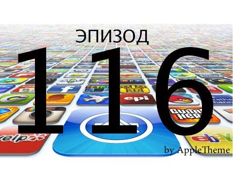 Лучшие игры для iPhone и iPad (116) МНОГО ИГР!