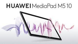 Mediapad m5 اعرف أكثر عن جهاز هواوي