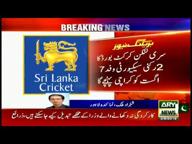 Sri Lankan cricket board's security team to arrive in Karachi next week