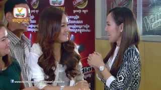 The Voice Cambodia - ដា សុម៉ាវត្តី - ស្តាប់បទចម្រៀហូរទឺកភ្នែក - 31 Aug 2014