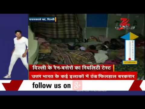 Zee Media`s reality test on Delhi's night shelters