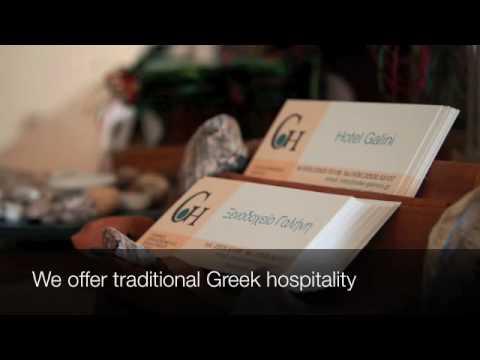 Hotel Galini - Skala Eressos - Trailer