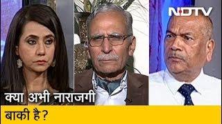 Ayodhya Verdict: Ayodhya फैसले के बाद क्या विवाद खत्म हो गया? | Hum Log