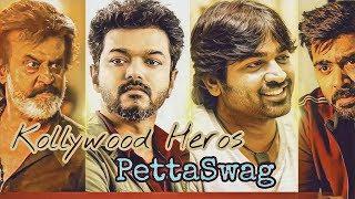 Petta Paraak - All Star Mashup Video | Anirudh| Rajinikanth | Karthick subburaj HD