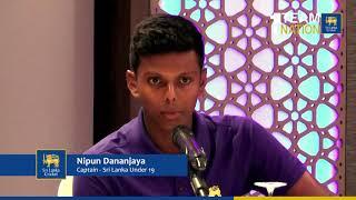 India Under 19 Tour of Sri Lanka - Pre Series Media Briefing