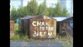 Прикольные надписи и объявления. выпуск 1.wmv
