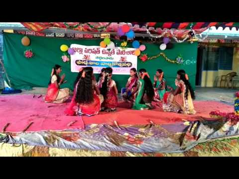 Chinni Maa Bathukamma Dance Performance By The Students Of ZPHS Thettelapadu