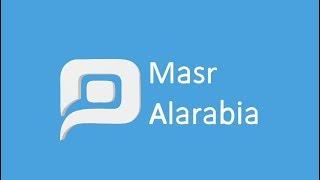 مصر العربية   درجات الحرارة المتوقعة غدا الأثنين 13-5-2018