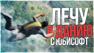 ДАНИЯ С UBISOFT! ЗАМЕСЫ И КОНТЕНТ ПО THE DIVISION 2! - PLAYERUNKNOWN'S BATTLEGROUNDS - PUBG - ПАБГ