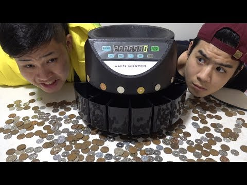 お金を高速で数える機械をつかって貯金額を当てられるかな?