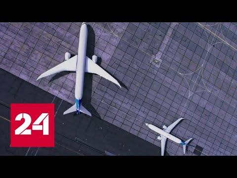Boeing проверит все новые лайнеры 737 MAX - Россия 24
