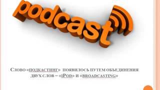 Создание текстовых, видео-, и аудио-блогов как проектная деятельность при обучении ИЯ. Васильева Л.