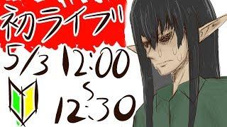 【ケリンラジオ第1回目】登録者1万人突破記念