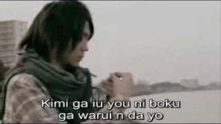 Mori Tsubasa - Suberidai  Katekyo Hitman Reborn Ending 9 FULL (subbed)