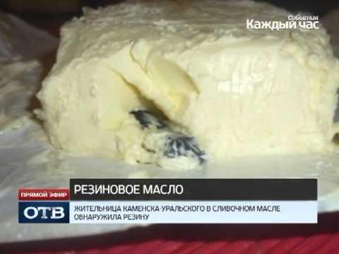 Строительство дома Каменск-Уральский 89506322315 ООО СК