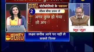 Money Guru: Special episode on Portfolio planning