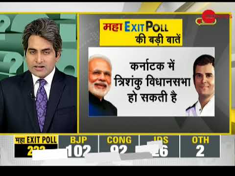 Watch DNA with Sudhir Chaudhary, May 12, 2018