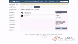 КУКУТИКИ за кадром - ТИМОХА уходит НЕСТОР приходит специально для группы Вконтакте