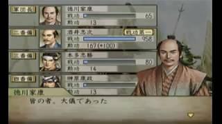 徳川に改名します 前https://www.youtube.com/watch?v=oi1uRaP2BKk&t=2s...