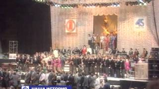 Чествование чемпионов СССР по хоккею, 1991 год(17 мая 1991 года в Лужниках состоялось торжественное награждение хоккеистов и тренеров московского «Динамо»..., 2012-12-22T20:11:46.000Z)
