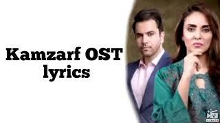 Kamzarf OST song ( Lyrics) | Ary Digital 2019