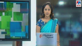 എട്ടു മണി വാർത്ത   8 A M News   News Anchor - Nimmy Maria Jose   June 25, 2018