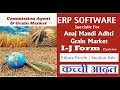 Anaj Mandi  Commission Agent (Adhti ) ERP Software for I Farm & J Form Entry & Complete Acounting
