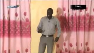 نكات جنوب سودانية