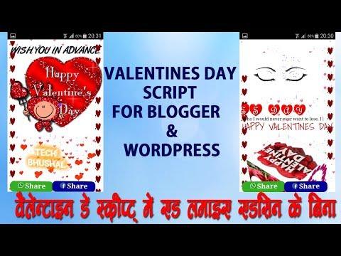 Valentines Day Script -valentine's Day 2019-wishing Script Valentine's Day