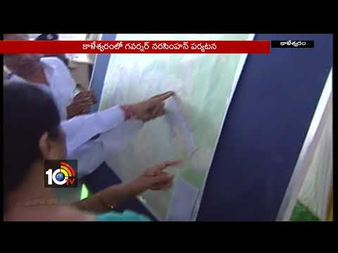 Governor Narasimhan Irriagation Projects Visit Continue | TS | 10TV