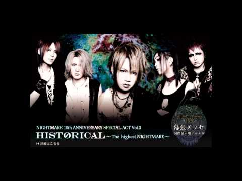 (ナイトメア) Nightmare/Naitomea - Raven Loud Speeeaker 10th Anniversary Edition W/ Lyrics