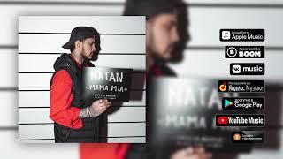 Download Natan - Mama Mia (Неизданное, 2019) Mp3 and Videos