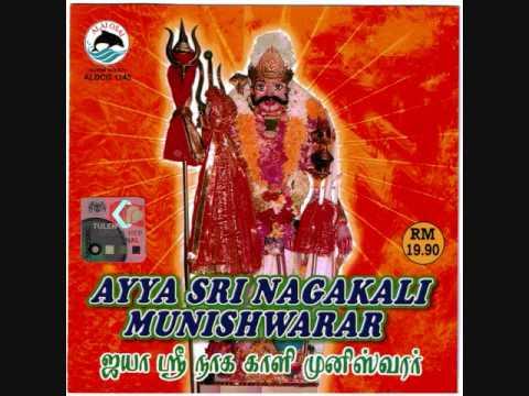 Ayya Songs by Sri Nagakali Munishwarar
