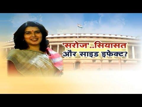 Saroj Pandey Filed Nomination Form For Rajya Sabha From CG BJP || Aap Ki Baat
