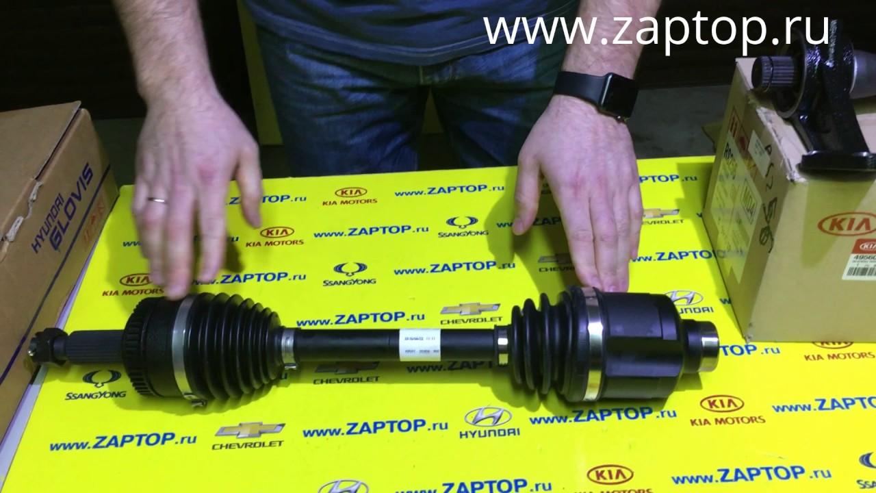 Двигатель Sportage 2.0 FE мотор бу на киа спортейдж 2,0 фе 16 .