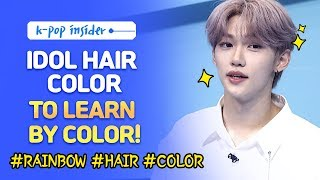 Baixar [Pops in Seoul] K-POP IDOL STARS who have dyed THEIR HAIR IN UNIQUE COLORS ! (feat. Felix)