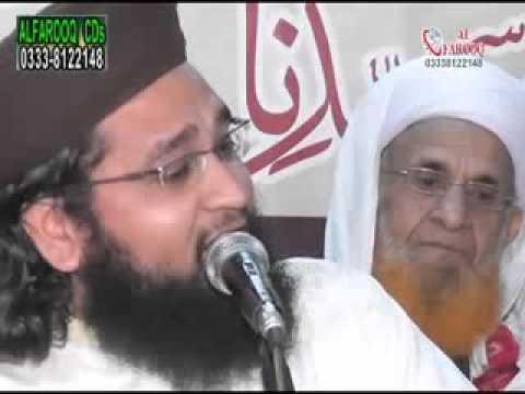 Abdul Aleem Jalali Mehfil E Milad E Mustafa In Gujranwala