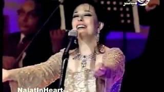 Najat Al Saghira ~ نجاة الصغيرة ~ الطير المسافر ~ حفلة