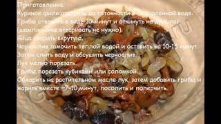 """Рецепты салатов:Салат """"Белая береза"""""""