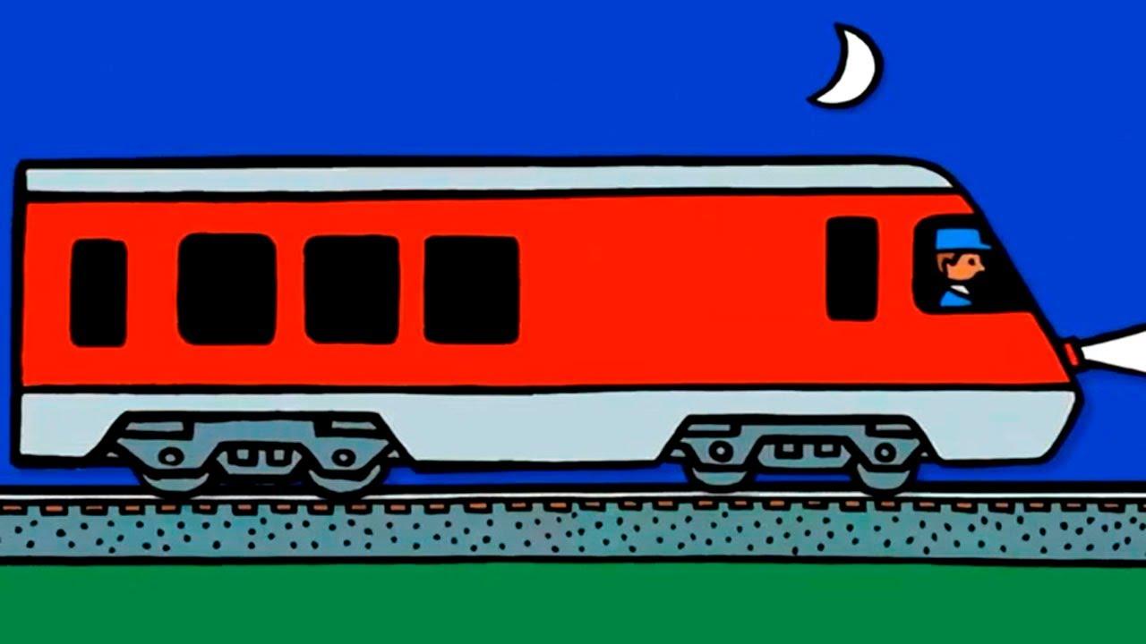 Фотографии поездов 45 фото  Триникси