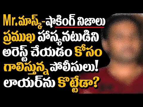Police Case filed On Comedian Santhanam | Comedian Santhanam Hits A Lawyer Badly | Super Movies Adda