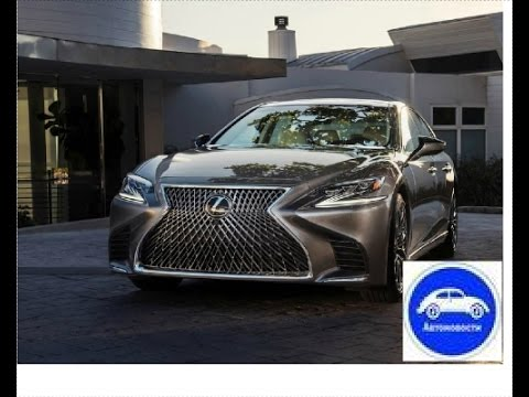 Lexus RX 200t 2016 - тест-драйв InfoCar.ua (Лексус RX)